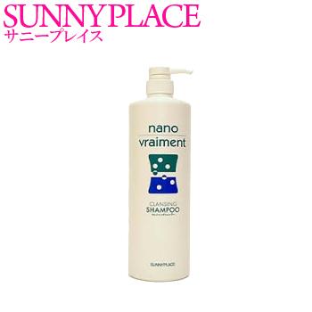 Sunny place ナノブレマン cleansing shampoo 1000 ml nanosapri the same brand
