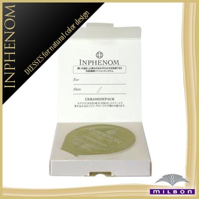 Milbon in Phenom CM Pack 12 g