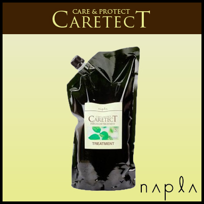 Nabil CARETECT (CEATEC to) HB color treatment S 1200 g