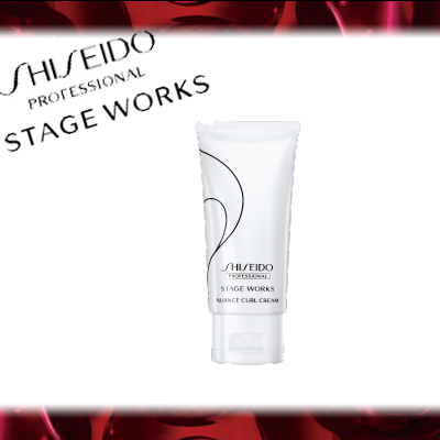 75 g of Shiseido stage works nuance curl cream