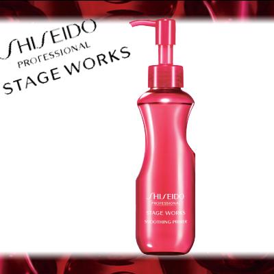 Shiseido Shiseido stage works smoothing primer 150 ml