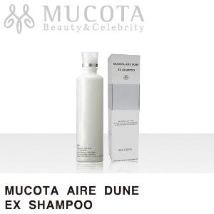 MUCOTA (mucota) 艾尔沙丘 (沙丘) EX 洗发水 250 毫升