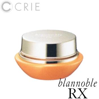 クリエ CRIE ブランノーブルRX リバイタライズ クリームRX 50g【送料無料】