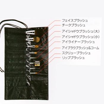 【店内全品ポイント2倍中】CRIE クリエ ブラッシュセット (ブラッシュ8本、ケース付)【送料無料】