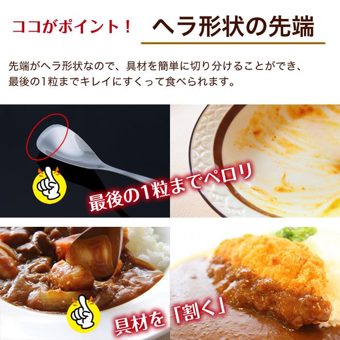 【ネコポス対応】カレー好きにおくるカレースプーン カレー賢人 サクー saku カレーライス