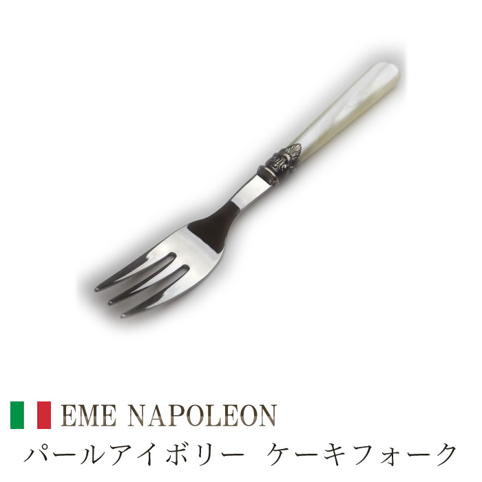 EME ( Emme) Inc. [Napoleon and Napoleon: cutlery cake fork Pearl ivory