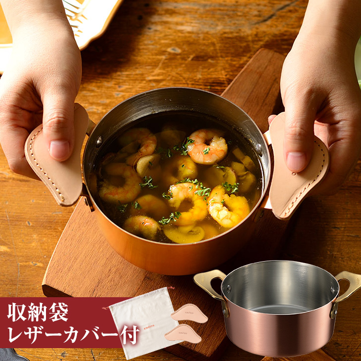 KONABE12/小鍋12cm 銅の鍋 ameiro/アメイロ