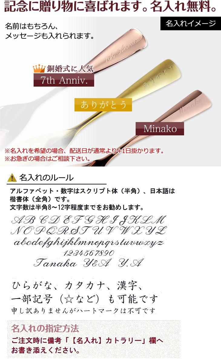 カパーザカトラリー/COPPER the cutlery 銅のアイスクリームスプーン ゴールド ミラー仕上げ
