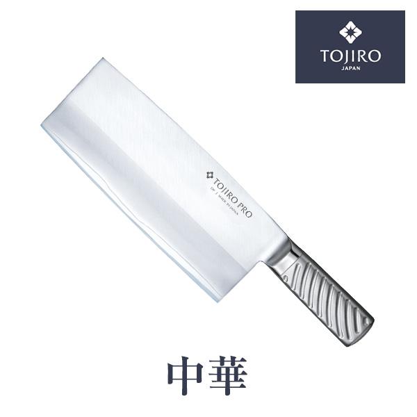 TOJIRO・Pro/藤次郎 包丁 中華庖丁 22cm