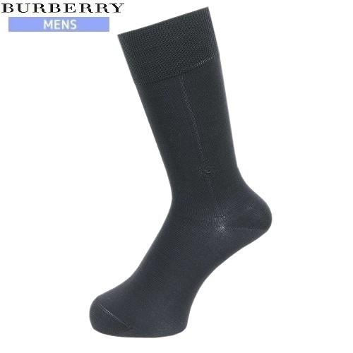 ネコポスでの配送の場合は全国送料無料 希少品 BURBERRY 日本全国 送料無料 バーバリー 日本製 ホースマーク刺繍 ビジネスソックス 黒 130318 超歓迎された 靴下 18 3 ネコポスで送料無料