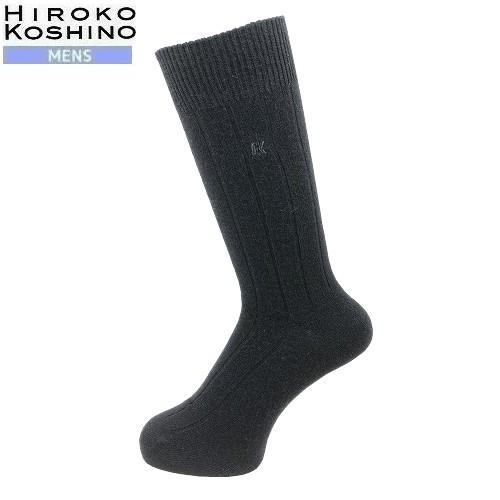 ネコポスでの配送の場合は全国送料無料 HIROKO KOSHINO HOMME 爆買いセール ヒロココシノオム あたたか毛入り ロゴ刺繍 ウール混 12 奉呈 ネコポスで送料無料 ソックス 黒 靴下 101220 20 2