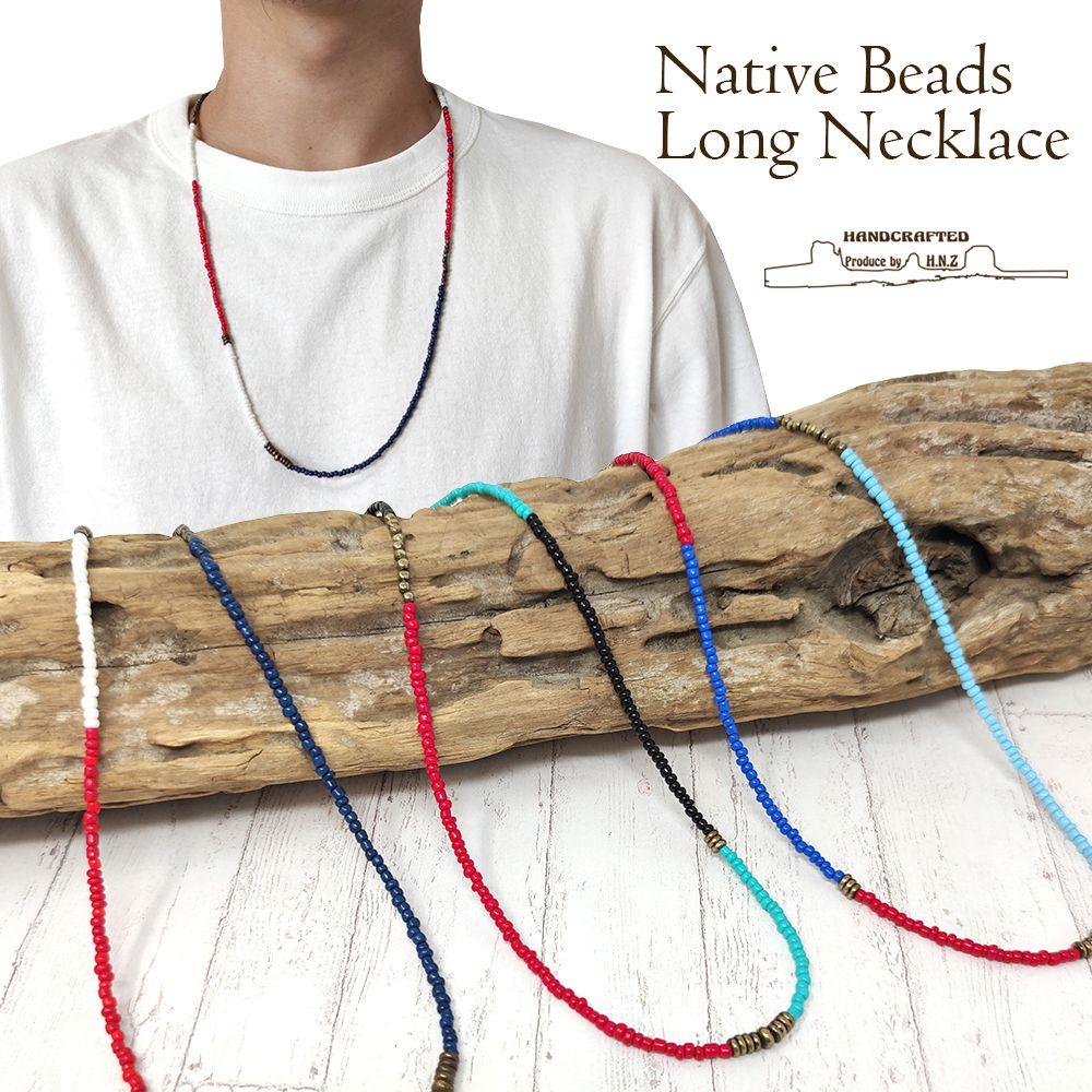 ネコポス便送料無料 好評受付中 メンズ ビーズ 春の新作シューズ満載 ネックレス ネイティブ ミックスカラー インディアン