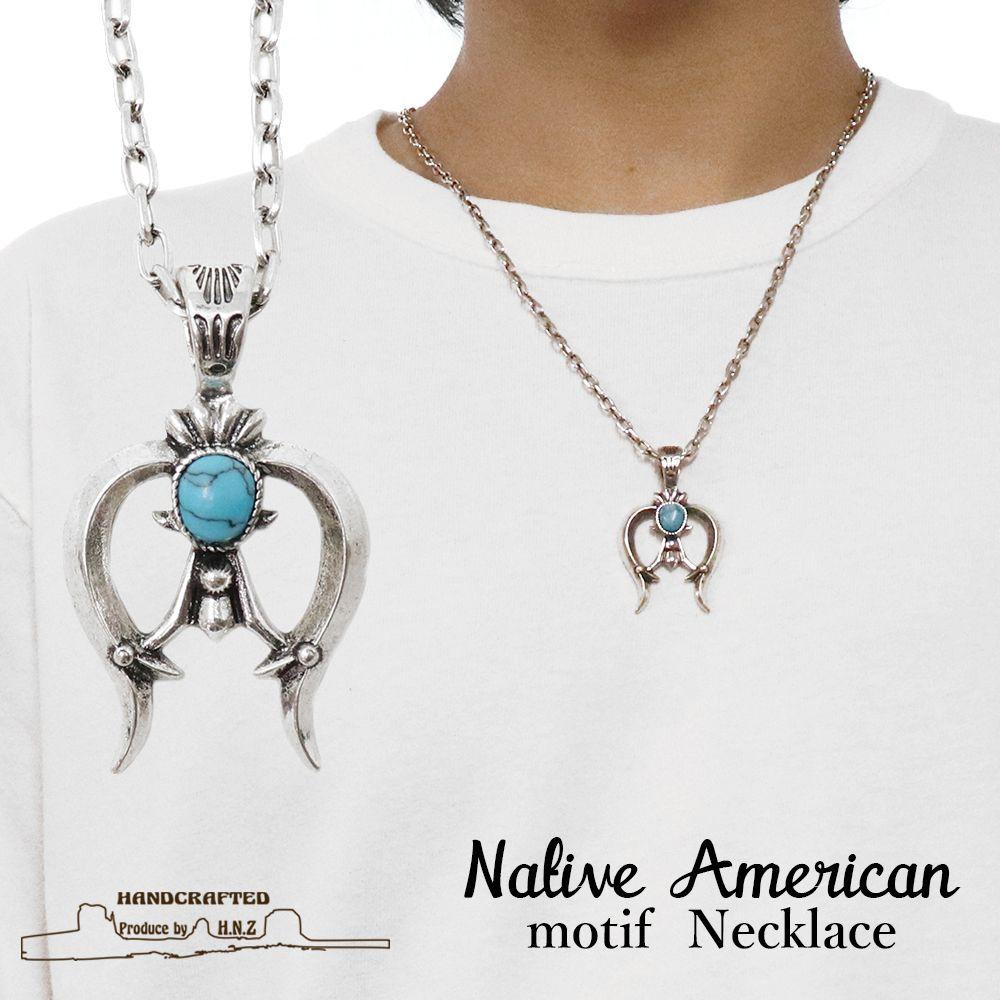 国内送料無料 即納最大半額 ネコポス便送料無料 ネックレス メンズ ナバホ族 インディアンジュエリー ナジャ メンズアクセサリー nape-018