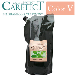 23%OFF サロン専売品 カラー褪色防止 詰替 ナプラ ケアテクトHB 1200gリフィル ハリ トリートメントV コシ 人気急上昇 カラー 2020 新作