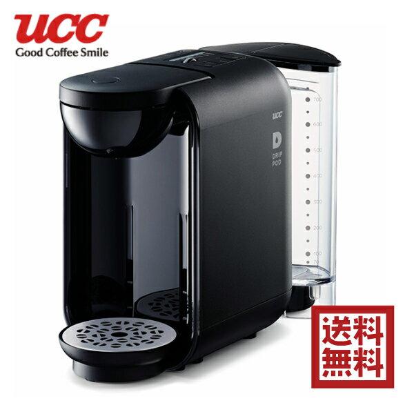 ≪送料無料≫UCC ドリップポッド DP2-K ブラック / 簡単 コーヒーメーカー カプセル