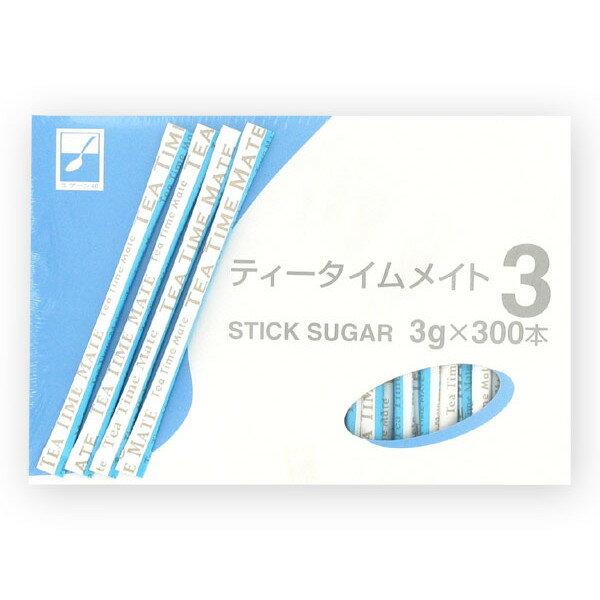 【紅茶のおともに】 ティータイムメイト 3g×300本