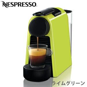 ≪送料無料≫Nespresso(ネスプレッソ) エッセンサ ミニ D30GN ライムグリーン / カプセルコーヒーメーカー