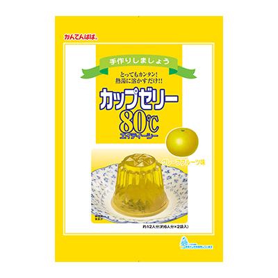 80℃以上の熱湯に溶かして冷やすだけ かんてんぱぱ カップゼリー80℃ グレープフルーツ味 100g×2袋入