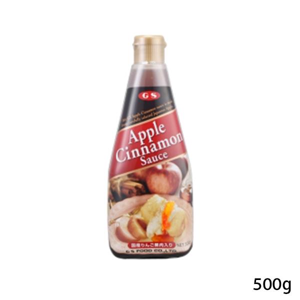 大幅にプライスダウン りんごの爽やかな酸味とシナモンの甘い香り GSアップルシナモンソース おしゃれ デザートソース 500g