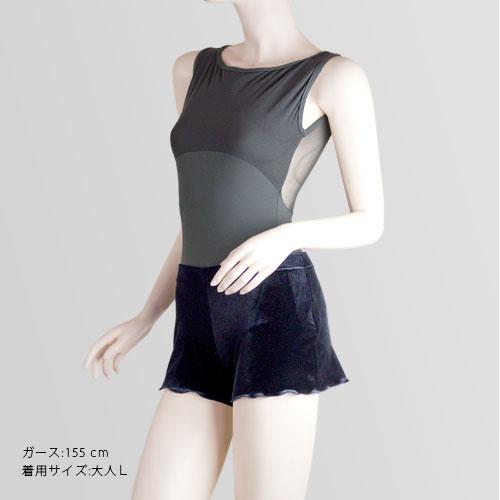 プロフェッショナルコレクション タンクレオタード P02 & ショーツ 208
