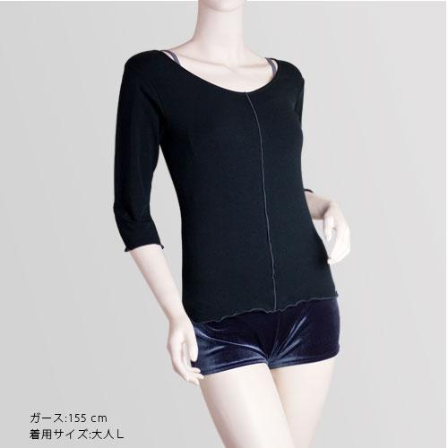 eXコレクション 七分袖Tシャツ & エンジェルコレクション キャミソールレオタード P05 & ショーツ 210