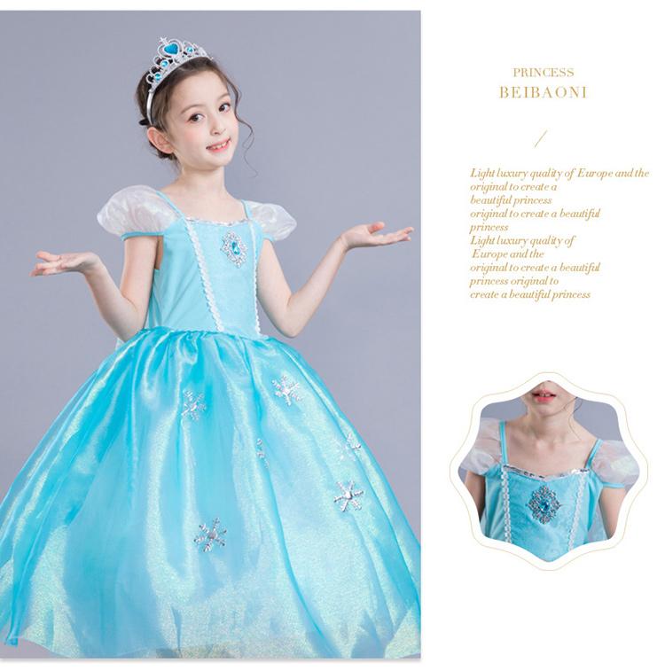 d6480111e1b61  送料無料 プリンセスドレスキッズコスプレコスチュームプレゼント人気ギフトドレス衣装お姫様ドレス プリンセス