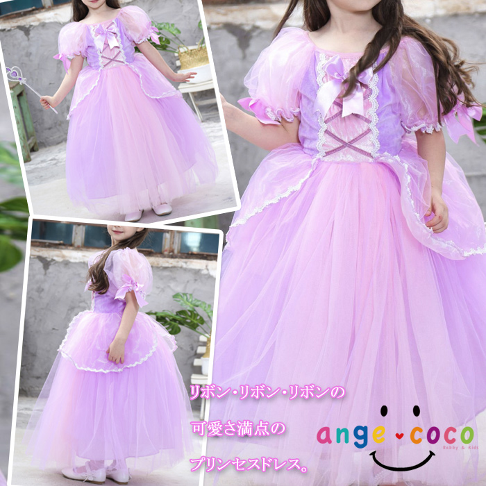 96f8a95b46b6e  送料無料 コスプレコスチュームプレゼントギフトお姫様ドレス衣装子供雪雪の結晶