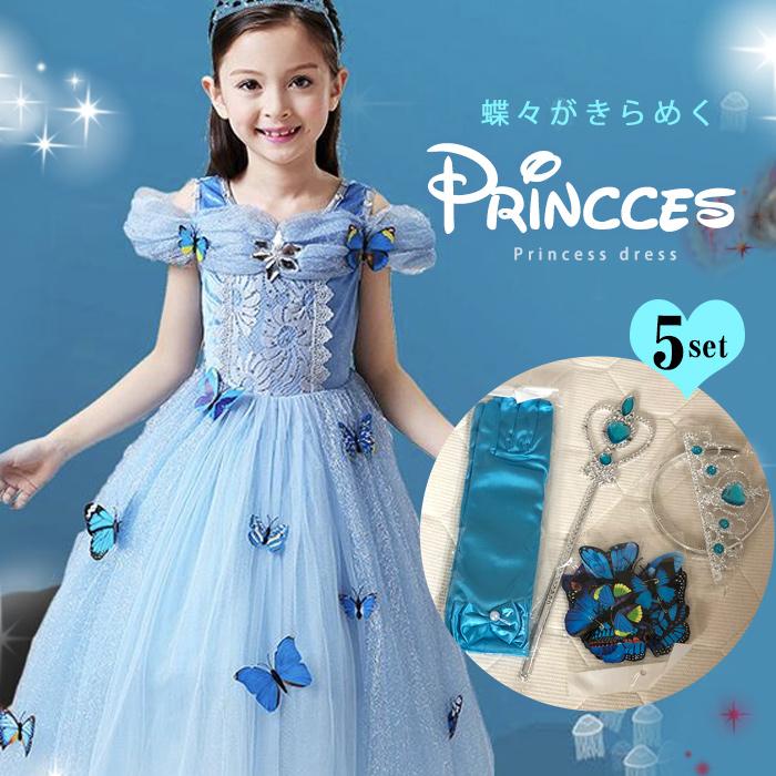 ca53b81a8f28f  送料無料 プリンセスドレス子供ドレスキッズドレスコスプレコスチュームプレゼント人気ギフト衣装