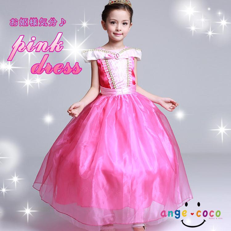b8b3ad6a0cbc8  送料無料 コスプレコスチュームプレゼントギフトドレス衣装子供女の子お姫様お姫様ドレス100110120130140