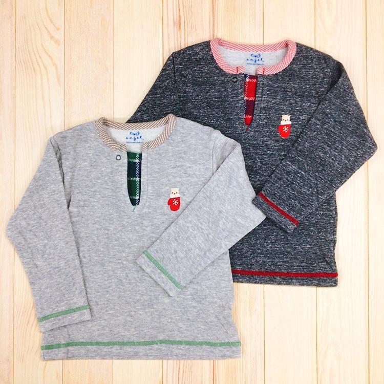 日本製の可愛いロングTシャツ 本日最終日 10~13%OFFクーポン ロングTシャツ ベビー 日本製 大特価 綿100% 80cm 冬 ロンT T3731 長袖 秋 接結 Tシャツ 豊富な品