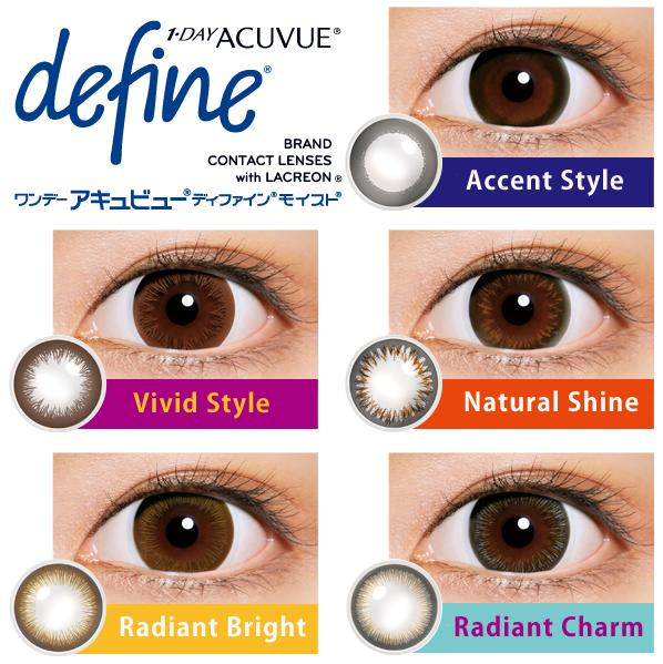 angel-style: 1day acuvue define moist johnson 1 day color ...