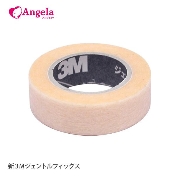 驚きの値段 肌にやさしい粘着剤なので デリケートな目元に安心して使えます まつげエクステ テープ マツエク まつエク 新 サージカルテープ メール便可 弱粘着 3Mジェントルフィックス1巻 アンジェララッシュ 贈物 肌の負担を抑える 柔らかい素材
