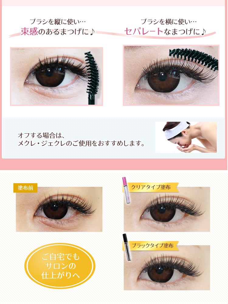 Angela Lash False Eyelashes Glued The Eyelash Extensions Coatings