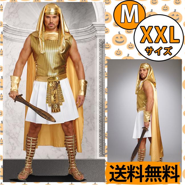 【メンズ・男性用】エジプトの王様ファラオコスチューム/DreamGirl/ドリームガール