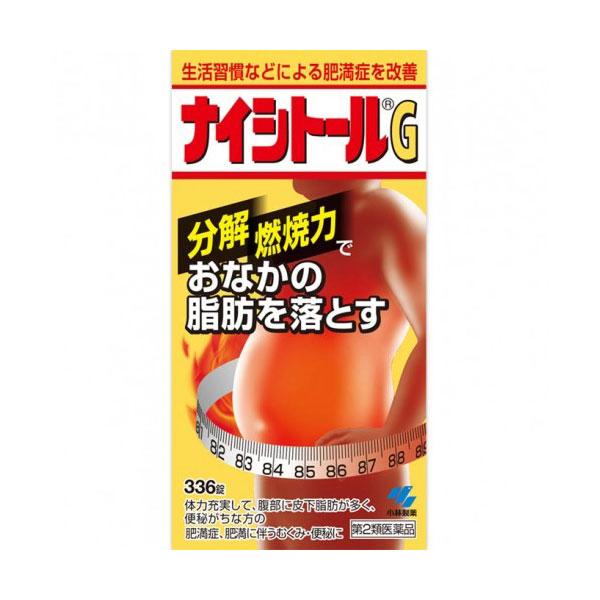 【第2類医薬品】【4箱セット+送料込】ナイシトールG336錠 防風通聖散