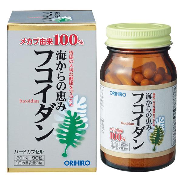 【送料無料】オリヒロ 海からの恵みフコイダン 90粒 4箱セット サプリ 錠剤 お試し めかぶ