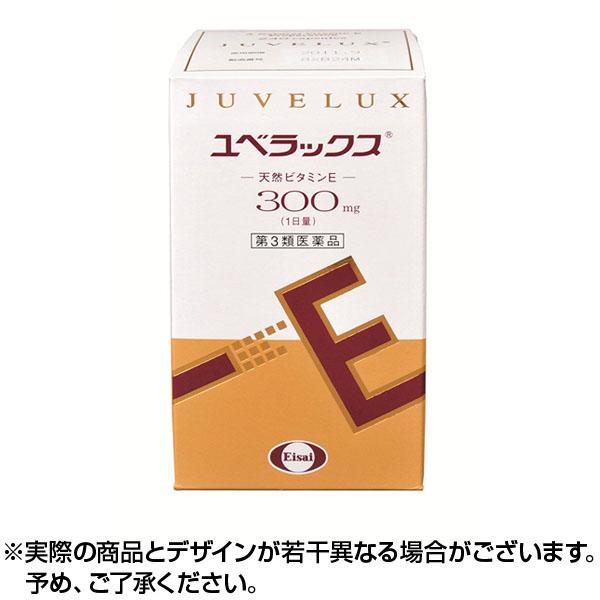 【第3類医薬品】ユベラックス300 240CP【送料無料】