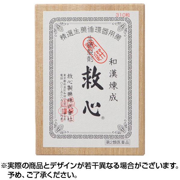 【第2類医薬品】救心 310粒 救心製薬