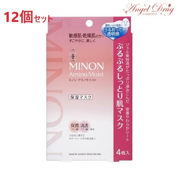 미논아미노모이스트푸루푸루 쉿 취해 피부 마스크 12개 세트 일본면막