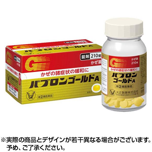 【6個セット】【送料無料】【第(2)類医薬品】パブロンゴールドA 210錠 風邪薬 かぜ薬 感冒药 流鼻涕 发烧 肌肉酸痛 流感