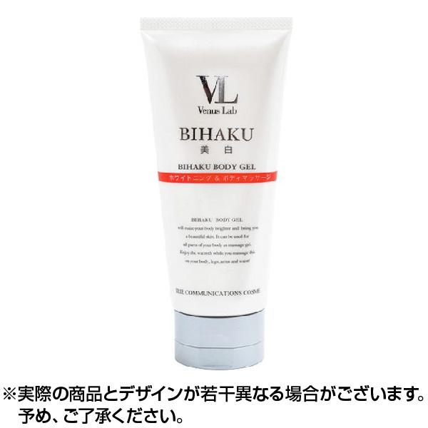 V lab beautiful white body gel