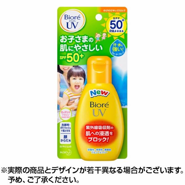 비오레 졸졸 UV 구김살없이 키즈 밀크 90 g썬크림