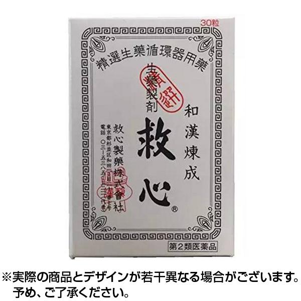 【第2類医薬品】救心 630粒 救心製薬