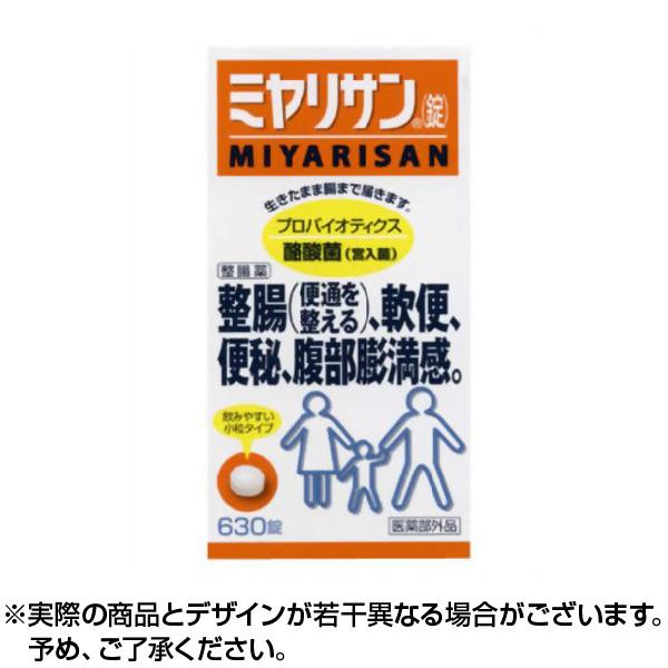ミヤリサン lock MIYARISAN颗 grain 缓 solution constipation 630 bacillus butyricus (Miyairi bacteria) enhances the function of enteral useful bacteria