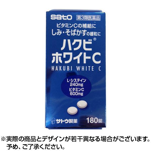 Hakubi white C 180 tablets