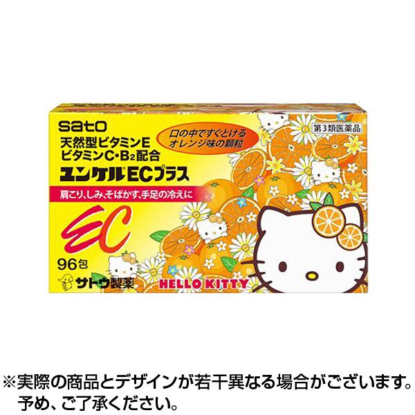 【第3類医薬品】ユンケルECプラス 96包