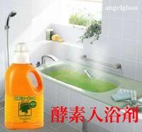 【送料無料】 自宅で酵素風呂! まとめ買い10本セット 浴用ビコーゲン BN パパイン酵素 薬用 酵素 入浴剤 ビコーゲン 1000g