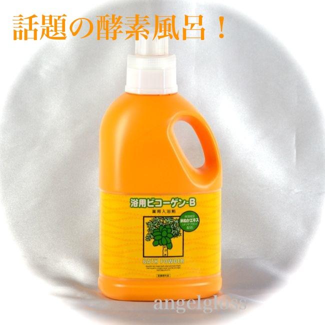 効く 入浴 に 剤 アトピー