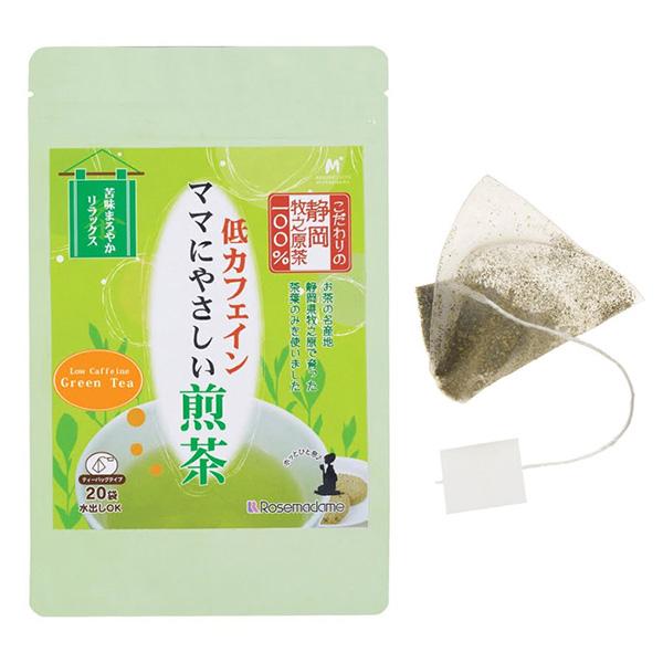 緑茶 カフェ イン