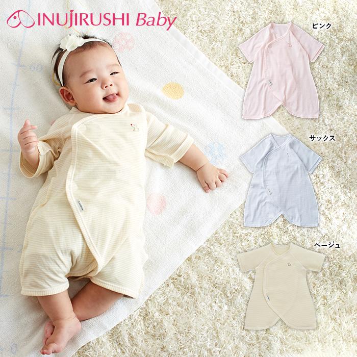 f0f79a207673c  クーポン配布中  ベビー  犬印   日本製 コンビ肌着  コンビ肌着 下着 赤ちゃん ベビー 肌着 baby